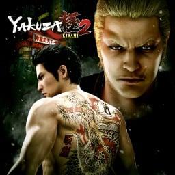 The Yakuza Series
