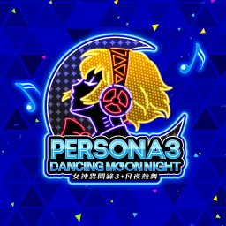 Persona 3: Dancing in Moonlight (HK/TW)