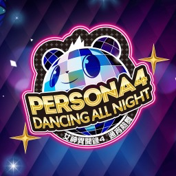 Persona 4: Dancing All Night (HK/TW)