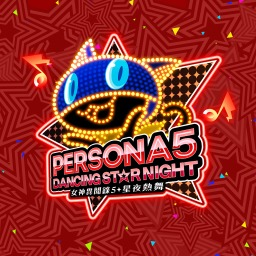 Persona 5: Dancing in Starlight (HK/TW)