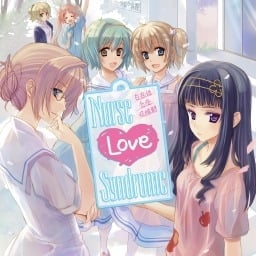Nurse Love Syndrome (Vita)