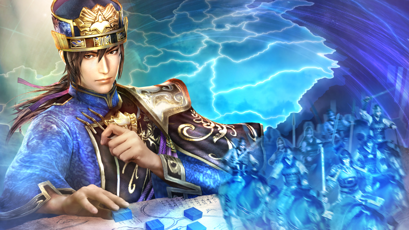 Dynasty Warriors Chinese